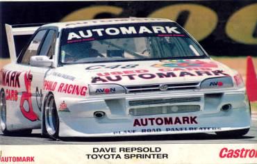 Dave Repsold